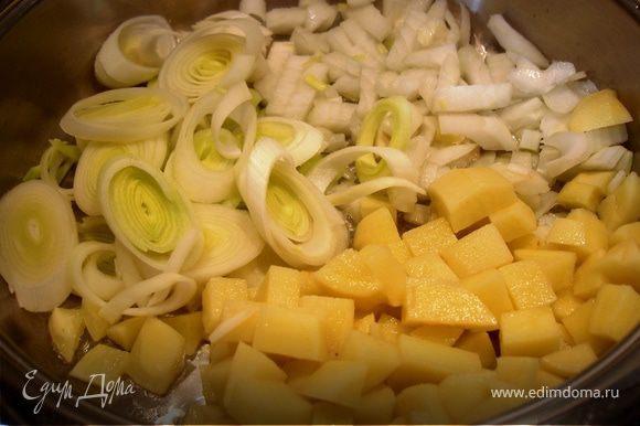 Картофель порезать кубиками, порей нарезать кольцами, лук - мелкими кубичками.