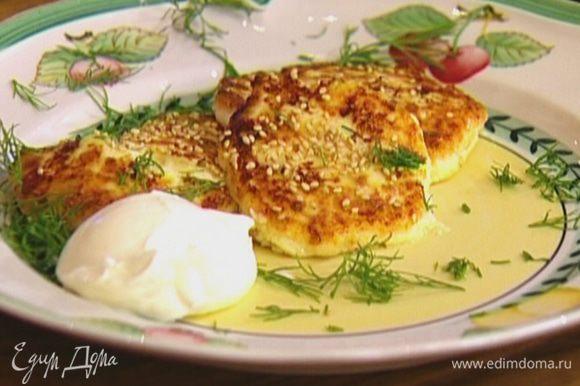 Горячие пирожки посыпать кунжутным семенем и измельченной зеленью. Подавать со сметаной.