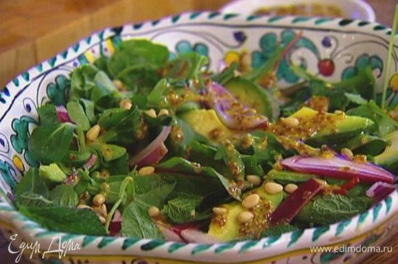 Лук слегка отжать от уксуса, выложить его на салатный микс, полить горчичной заправкой, посыпать кедровыми орехами, добавить несколько измельченных листьев мяты.