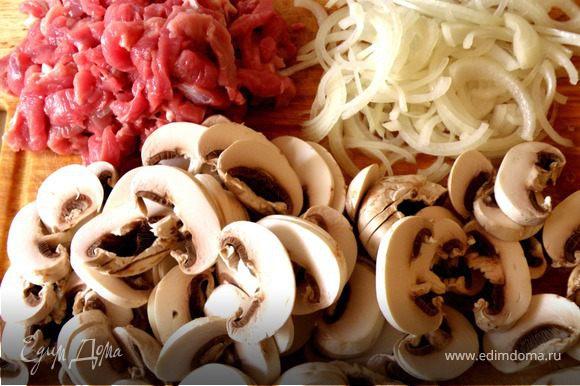 Порезать лук,мясо и грибы длинными полосочками. (как на бифстроганоф) Грибы я готовлю без ножек так приятнее;)