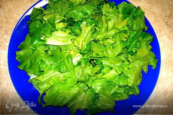 Листья салата порвать на средние кусочки…