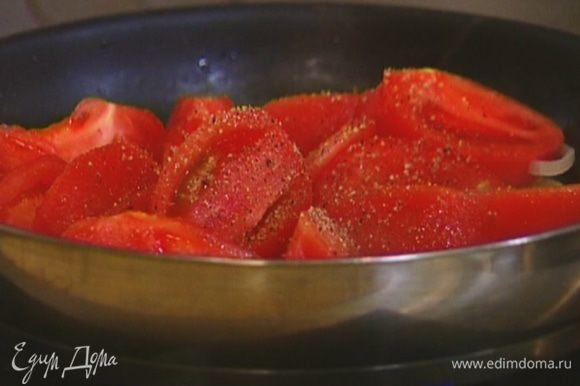 Добавить нарезанные помидоры, посолить, поперчить и немного прогреть.
