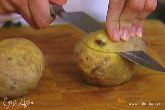 Картофель отварить в мундире или запечь.