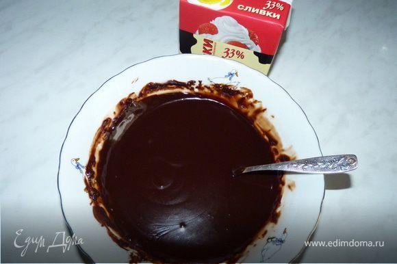 """Шоколад (я использовала тёмный шоколад """"Россия - щедрая душа"""") растопить на водяной бане, добавить 100мл сливок, 2ст.ложки ликёра и 1ст.ложку мёда. Охладить."""