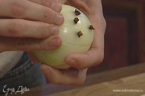 Луковицы почистить и воткнуть в них гвоздику.