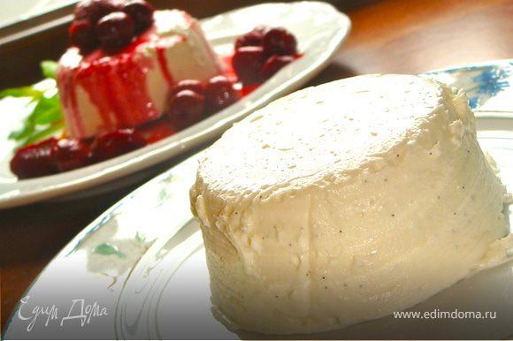 Для подачи крема подрежьте края ножом, опустите формочку в кипяток на пару минут и опрокиньте на тарелку и полив компотом подавайте.