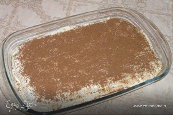 Десерт поставить в холодильник на 4-6 часов, перед подачей посыпать какао. Наслаждайтесь :)