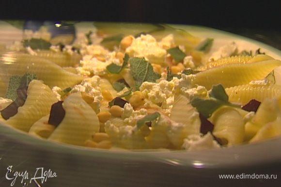 Сверху выложить еще один слой ракушек, начинить их свеклой, присыпать козьим сыром, сбрызнуть оливковым маслом, посыпать кедровыми орехами и шалфеем, порванным руками. Отправить форму под гриль на 5 минут.