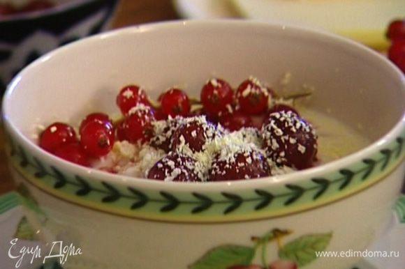 Рисовую кашу выложить в тарелку, украсить вишнями и красной смородиной, посыпать натертым шоколадом.