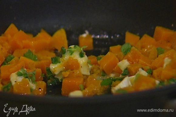 Разогреть в сковороде сливочное и оливковое масло и слегка обжарить тыкву, посолив и поперчив ее. Оставшийся сыр покрошить в сковороду к тыкве, присыпать 1 ст. ложкой порубленной мяты, перемешать, чтобы сыр равномерно расплавился, и снять с огня.