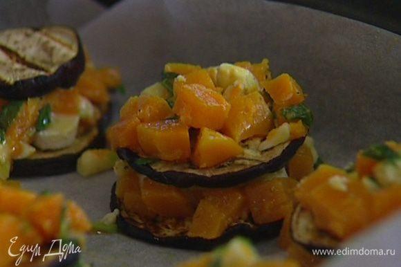На каждый баклажан положить по кружку сыра и по столовой ложке начинки из тыквы, накрыть оставшимися обжаренными баклажанами, сверху разложить тыквенную начинку.