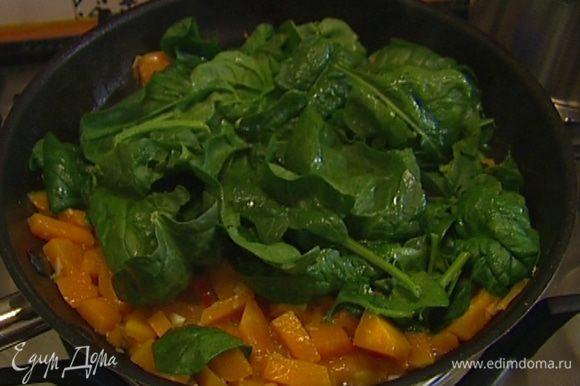 Зеленый лук нарезать колечками, половину отправить в сковороду вместе со шпинатом.