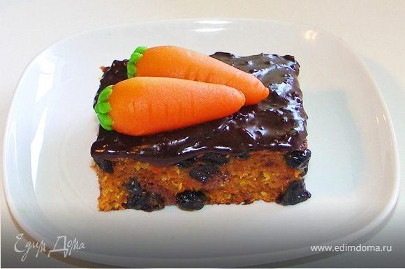 Ну а если хочется,то можно ещё полить сверху шоколадом и украсить марципановой морковкой:))Или чем-то ещё на Ваш вкус.