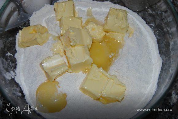 Масло нарезать кубиками, смешать с просеянной мукой, яйцом, желтком и солью.
