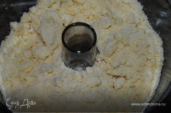 Разогреваем духовку до 180 градусов. Все ингредиенты для теста смешиваем руками или в комбайне до консистенции неравномерной крошки. Масло для теста должно быть холодным!