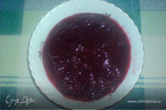ягоды,кроме малины измельчить блендером,добавить сахар