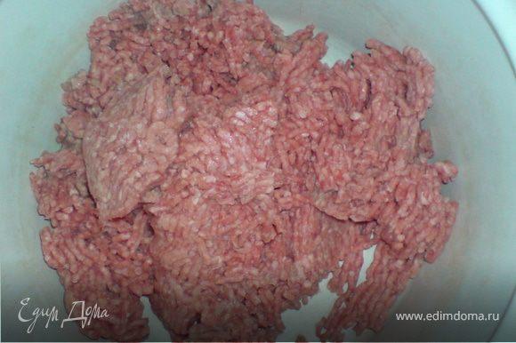 мясо говядины и свинины перемолоть