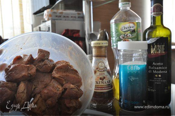 замариновать мясо (соединив его с в.уксусом, ткемали и солью)..... время - примерно 10 утра