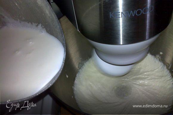 затем влить молоко в яичную смесь.