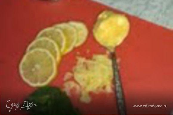 Корень имбиря очистить и тонко нарезать или натереть. Лимон порезать, с веточек мяты собрать листочки. Все сложить в жаростойкую посуду и залить 800 мл кипятка. Пить горячим.