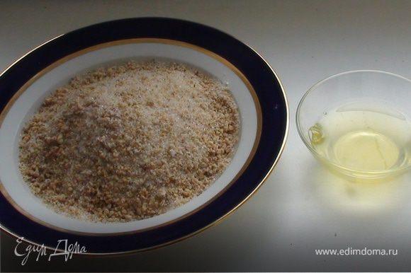 Перемешать перемолотый миндаль с сахаром. Подготовить яичные белки.