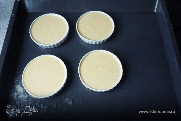 Разогреть духовку до 125°C. Поставить формы на противень, до половины наполнить его горячей водой. Запекать в духовке 1 час. Достать, остудить.