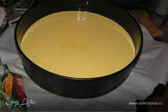 Духовку разогреть до 200*С. Тесто вылить в застеленную и смазанную маслом разъемную форму(D28 см) и выпекать 25 мин.