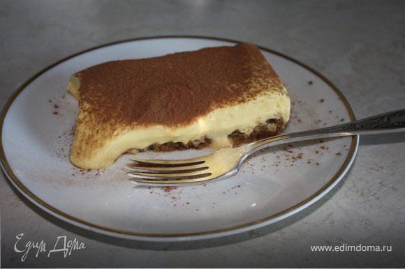 Перед подачей посыпать какао. Десерт просто тает во рту и исчезает с волшебной скоростью, почему-то ))