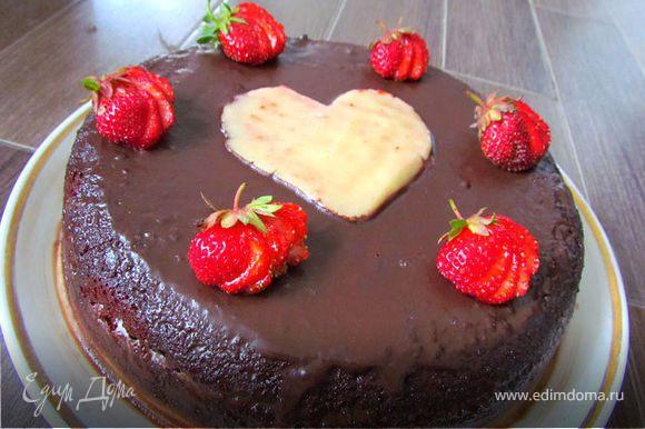 Верх торта покрываем шоколадом растопленным со сливками! Украсить торт можно клубникой. У меня еще для украшения сердце из марципана (очень вкусно)! Торт получается очень сочным и пропитанным. Ему достаточно постоять пару часов и можно пить чай. Но лучше конечно дать постоять ему ночь в холодильнике!