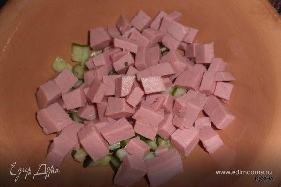 Вариант №2 К первому варианту добавить колбасу(ветчину) кубиками,