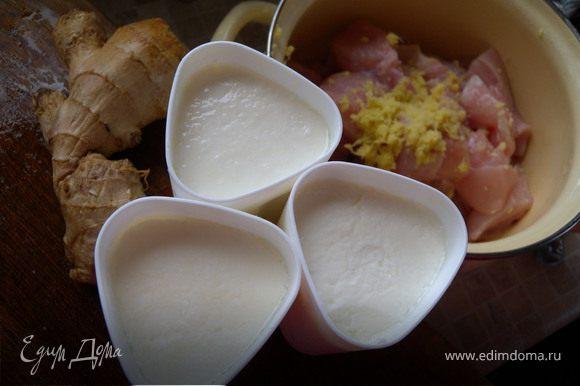 Заливаем йогуртом