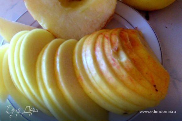 Яблоки очистить от кожуры, удалить сердцевину и семена и порезать тонкими ломтиками.