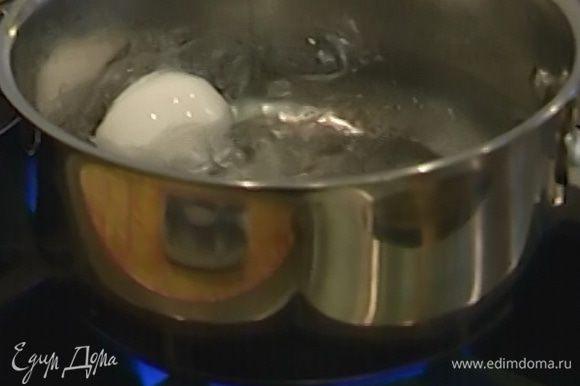 Сварить вкрутую 3 яйца для соуса, затем почистить и отделить желтки от белков (понадобятся только желтки).