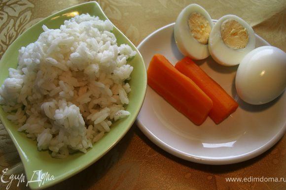 1.Сварить рис, яйца и морковь.