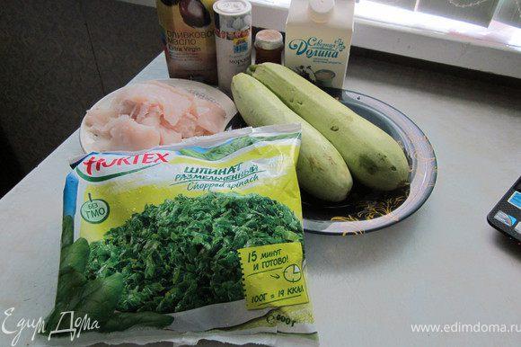 Нам понадобится овощной бульон (вода, лавровый лист, перец горошком, лук репчатый)