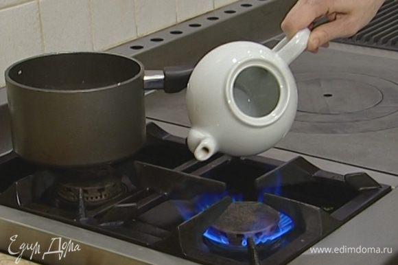Прогреть заварочный чайник горячим воздухом, подержав его над огнем.