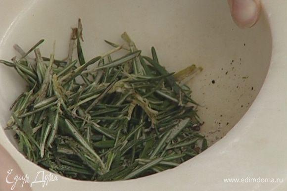 Листья розмарина растереть в ступке с чесноком и щепоткой соли, добавить оливковое масло.
