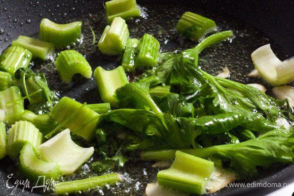 В большой и глубокой сковороде разогреть оливковое масло и слегка обжарить сельдерей, чеснок и несколько веточек петрушки. Влить вино и прогревать на небольшом огне.