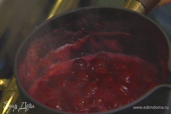 Половину вишни переложить в небольшую кастрюлю вместе с образовавшимся соком, всыпать оставшийся сахар и на медленном огне уварить.