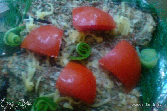 верх украсить ветками укропа,помидором,огурцом и тёртой лимонной цедрой,поставить в холодильник на 30 минут