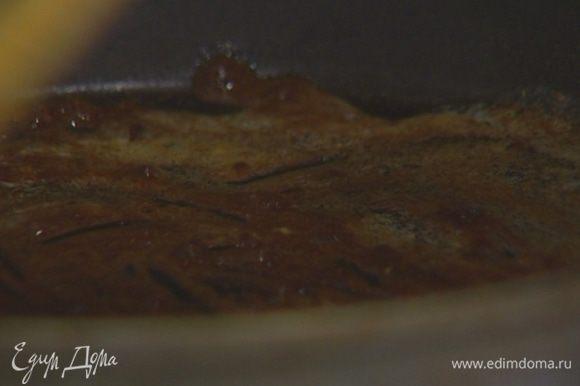 В большой глубокой сковороде растопить оставшееся сливочное масло, всыпать специи и слегка прогреть.