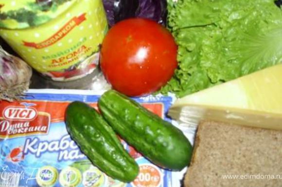 Указанное количество продуктов расчитано на 4 порции.