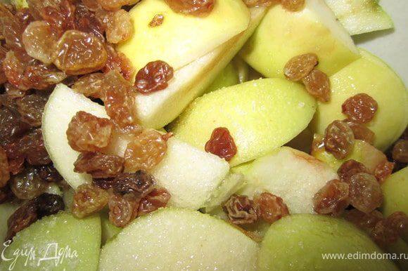 Пока тесто отдыхает, приготовить начинку. Из яблок удалить сердцевину. Порезать крупными кусками. Сбрызнуть яблоки лимонным соком. Изюм промыть. Добавить к яблокам. Все хорошо перемешать.