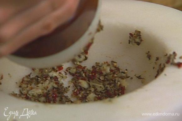 Приготовить маринад: растереть в ступке перец, соль, тмин, кориандр, паприку, чеснок, влить оливковое масло и лимонный сок, все перемешать.