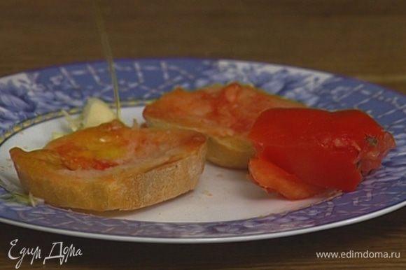 Сбрызнуть хлеб оливковым маслом, присыпать солью и перцем. Готово!