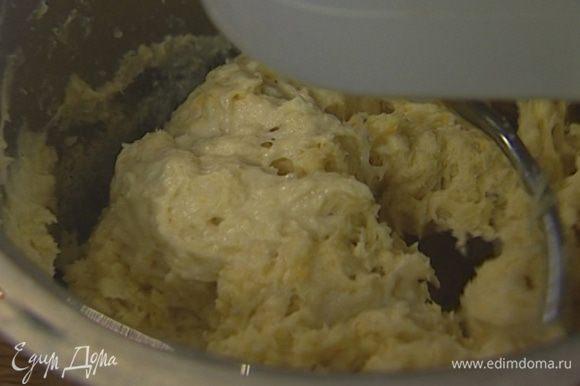 Влить 230 мл холодной воды, добавить соль, яйцо, 85 г предварительно размягченного сливочного масла, кардамон с гвоздикой и мускатный орех. Вымешивать тесто в кухонном комбайне на медленной скорости 8 минут.