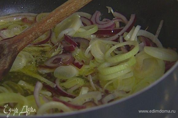 Разогреть в сковороде оливковое масло и поджарить лук.
