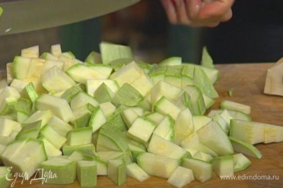 Корень сельдерея и кабачки нарезать маленькими кубиками.