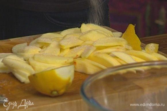 Яблоки очистить от кожуры, удалить сердцевину с семечками и нарезать тонкими дольками. Сбрызнуть соком лимона.