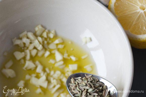 Приготовить маринад: перемешать оливковое масло, соль, молотый перец, тмин, лимонный сок и чеснок.